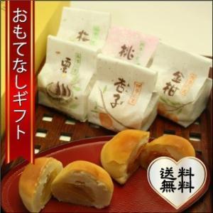 おもてなしギフト 和菓子 広島県三次の泉屋の季節の美味しさを詰め込んだ和菓子|omotenashigift