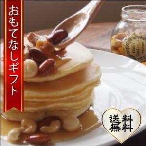 おもてなしギフト 蜂蜜 広島県の蜂蜜を届ける升田養蜂場のナッツの蜂蜜漬け|omotenashigift