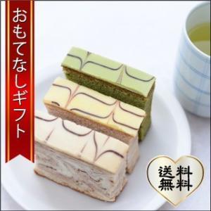 おもてなしギフト マーブルケーキ 広島県三次市の焼き菓子専門店 参彩堂の翔ブランドのマーブルケーキ 2種類|omotenashigift