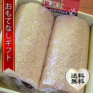 おもてなしギフト 茂原市黒船の日本で一番大きく、一番ジャムを使っているジャムロール スーパージャムロール2本|omotenashigift
