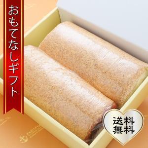 おもてなしギフト 茂原市黒船の日本で一番大きく、一番ジャムを使っているスーパージャムロール1本とスーパークリームロール1本|omotenashigift
