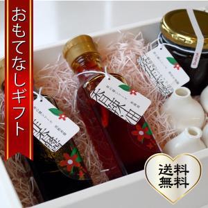 おもてなしギフト 中国調味料 中国料理レストラン・香(シャン)の醤シリーズ3種と翠嵐窯の箸置きセット|omotenashigift