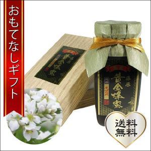 おもてなしギフト 国産はちみつ 藤原黄金蜂蜜 そばの花 花の最盛期に採蜜した希少な蜂蜜 550g|omotenashigift