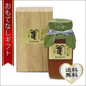 おもてなしギフト 国産はちみつ 貴重な日本ミツバチの蜂蜜 藤原養蜂場の日本在来種みつばちの蜂蜜 たれ蜜 550g|omotenashigift