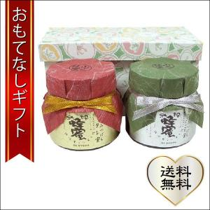 おもてなしギフト 国産はちみつ 貴重な日本ミツバチの蜂蜜 藤原養蜂場の日本在来種みつばちの蜂蜜 たれ蜜とにごり蜜 2本セット 各300g|omotenashigift