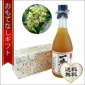 おもてなしギフト 国産はちみつ 藤原養蜂場のきはだの花 1000g|omotenashigift