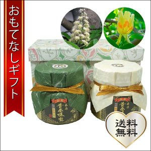 おもてなしギフト 国産はちみつ 藤原黄金蜜 栃の花とゆりの木の花 花の最盛期に採蜜した希少な蜂蜜の2本セット 300g×2本|omotenashigift