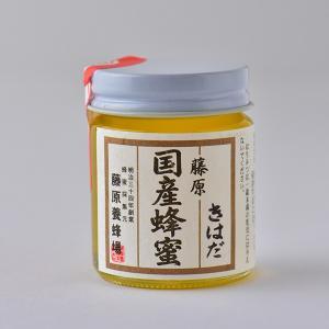 おもてなしギフト 国産はちみつ 藤原養蜂場の贈る前に確かめたいお試しセットA|omotenashigift|03