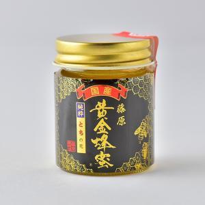 おもてなしギフト 国産はちみつ 藤原養蜂場の贈る前に確かめたいお試しセットA|omotenashigift|04