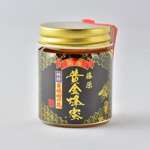 おもてなしギフト 国産はちみつ 藤原養蜂場の贈る前に確かめたいお試しセットA|omotenashigift|05