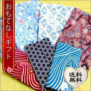 おもてなしギフト 布団 流山で150年以上の歴史を誇る老舗 笹屋商店の日本の伝統図柄のタブレットケース(7.9インチ、9.7インチ)|omotenashigift