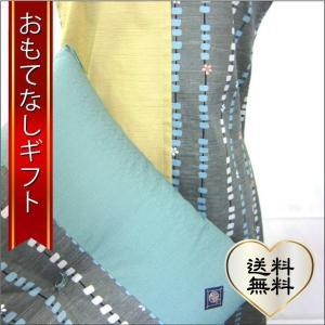 おもてなしギフト 布団 流山で150年以上の歴史を誇る老舗 笹屋商店のクッションサイズの布団と日本の伝統図柄のエプロン|omotenashigift