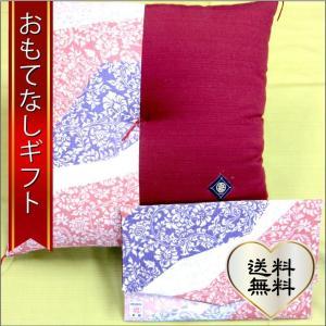 おもてなしギフト 布団 流山で150年以上の歴史を誇る老舗 笹屋商店のクッションサイズの布団と日本の伝統図柄のタブレットケース|omotenashigift