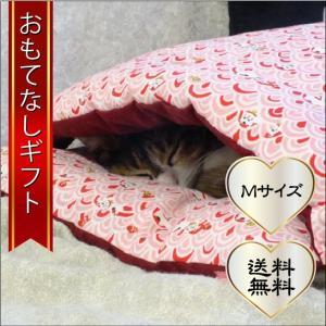 おもてなしギフト 布団 流山で150年以上の歴史を誇る老舗 笹屋商店が作った猫のためのもぐれるふとん(M)|omotenashigift