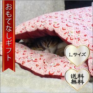 おもてなしギフト 布団 流山で150年以上の歴史を誇る老舗 笹屋商店が作った猫のためのもぐれるふとん(L)|omotenashigift