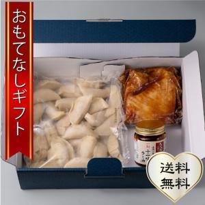 おもてなしギフト 餃子ギフト 一刻ギョーザセット30個入り・ラーメン屋さんのバラ焼豚1袋・十一味ラー油1瓶|omotenashigift