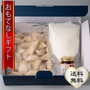 おもてなしギフト 餃子ギフト 一刻ギョーザセット30個入り・ロンフーダイニングの杏仁豆腐1袋・十一味ラー油1瓶|omotenashigift