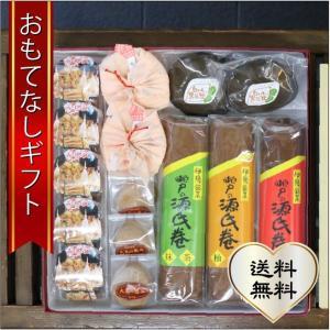 おもてなしギフト カステラ生地で巻いた素朴な味わい 瀬戸の源氏巻3種類の詰め合わせセット|omotenashigift