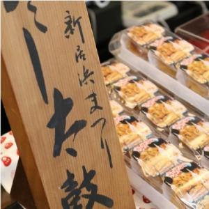 おもてなしギフト カステラ生地で巻いた素朴な味わい 瀬戸の源氏巻3種類の詰め合わせセット|omotenashigift|03