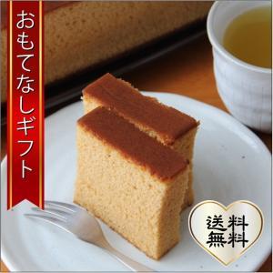 おもてなしギフト カステラ 醤油の街 野田が作った醤油カステラ 風紫 和菓子の新しい味を世界に|omotenashigift