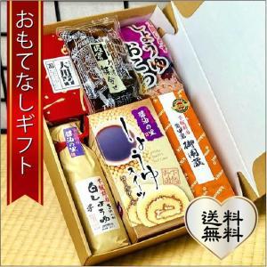 おもてなしギフト 御用蔵醤油 しょう油づくしセット (キッコーマン御用蔵醤油・白醤油・醤油ロールケーキ・せんべい、おこわ、漬物セット)|omotenashigift