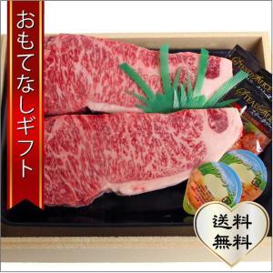 おもてなしギフト 足柄牛ステーキ 小田原の門屋食肉商事が自信を持って届ける 足柄牛サーロインステーキギフト (500g)|omotenashigift