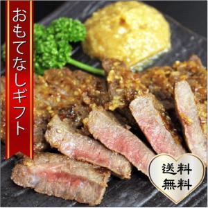 おもてなしギフト 牛肉 足柄牛の熟成味噌漬け 小田原名産いいちみそとのコラボ 手前味噌ですが (100g×4袋入り)|omotenashigift