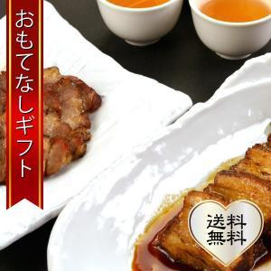 おもてなしギフト チャーシューセット 小樽の中華レストラン 好(ハオ)の特撰叉豚セット コクとろチャーシューと直火焼きチャーシュー 各2本|omotenashigift