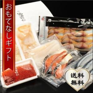 おもてなしギフト 北海道 北海道まんぷくフェアー1週間ギフトセット(2〜3人前) レシピ付|omotenashigift