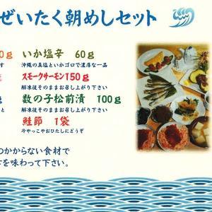 おもてなしギフト 北海道 小樽ぜいたく朝めしギフトセット(2〜3人前)|omotenashigift|05