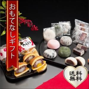 おもてなしギフト 小樽スイーツ おたる六美が届けるジュエリースイーツ 北海道の素材にこだわり作りたてをお届け 選りすぐりセット|omotenashigift