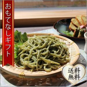 おもてなしギフト 桑茶 小山のみゅぜ・ど・ぱすてるが作る桑の葉ギフトセット|omotenashigift