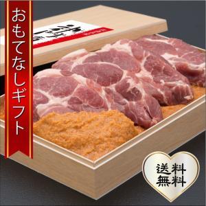 おもてなしギフト 豚味噌漬  千葉県佐倉の太伸のおもてなしギフト専用「神門漬」 佐倉の逸品、佐倉老舗長寿商品にも認定されました|omotenashigift