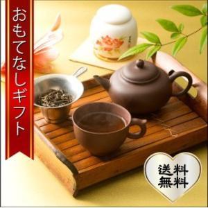 おもてなしギフト お茶(黄茶) 茶房茉莉花が直接買い付けた 君山黄茶 天之悦(150g)|omotenashigift