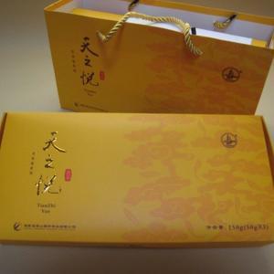 おもてなしギフト お茶(黄茶) 茶房茉莉花が直接買い付けた 君山黄茶 天之悦(150g)|omotenashigift|04