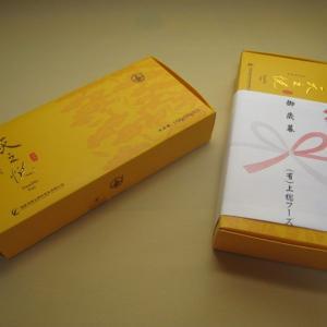 おもてなしギフト お茶(黄茶) 茶房茉莉花が直接買い付けた 君山黄茶 天之悦(150g)|omotenashigift|05