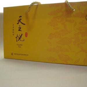 おもてなしギフト お茶(黄茶) 茶房茉莉花が直接買い付けた 君山黄茶 天之悦(150g)|omotenashigift|06