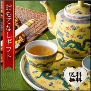おもてなしギフト お茶(黄茶) 茶房茉莉花が直接買い付けた  君山黄茶 黄金餅(375g)|omotenashigift