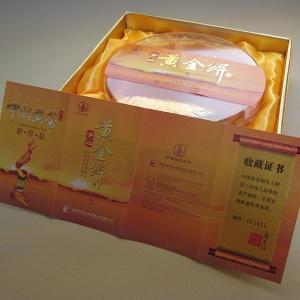 おもてなしギフト お茶(黄茶) 茶房茉莉花が直接買い付けた  君山黄茶 黄金餅(375g)|omotenashigift|04