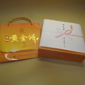 おもてなしギフト お茶(黄茶) 茶房茉莉花が直接買い付けた  君山黄茶 黄金餅(375g)|omotenashigift|06