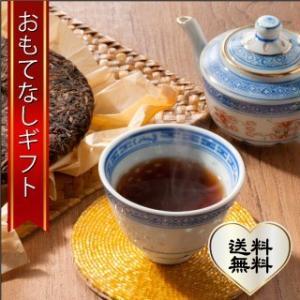 おもてなしギフト お茶(黒茶) 茶房茉莉花が直接買い付けた  限定品のプーアル茶女児紅(生茶)(200g)|omotenashigift