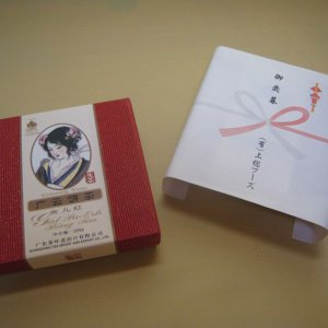 おもてなしギフト お茶(黒茶) 茶房茉莉花が直接買い付けた  限定品のプーアル茶女児紅(生茶)(200g)|omotenashigift|02