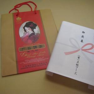 おもてなしギフト お茶(黒茶) 茶房茉莉花が直接買い付けた  限定品のプーアル茶女児紅(生茶)(200g)|omotenashigift|03