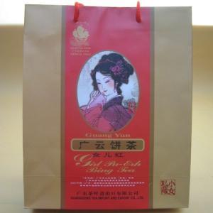 おもてなしギフト お茶(黒茶) 茶房茉莉花が直接買い付けた  限定品のプーアル茶女児紅(生茶)(200g)|omotenashigift|04