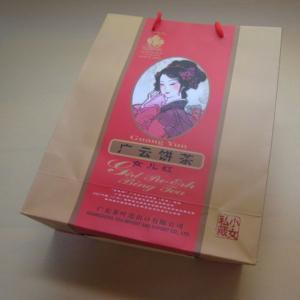 おもてなしギフト お茶(黒茶) 茶房茉莉花が直接買い付けた  限定品のプーアル茶女児紅(生茶)(200g)|omotenashigift|05