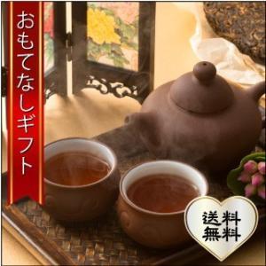 おもてなしギフト お茶(黒茶) 茶房茉莉花が直接買い付けた  5000個限定生産 2013年中国広州国際茶業博覧会指定記念茶 プーアル茶 広雲貢餅(熟茶)(400g)|omotenashigift