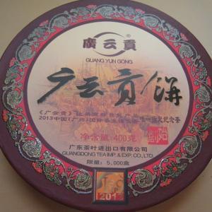 おもてなしギフト お茶(黒茶) 茶房茉莉花が直接買い付けた  5000個限定生産 2013年中国広州国際茶業博覧会指定記念茶 プーアル茶 広雲貢餅(熟茶)(400g)|omotenashigift|02