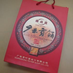 おもてなしギフト お茶(黒茶) 茶房茉莉花が直接買い付けた  5000個限定生産 2013年中国広州国際茶業博覧会指定記念茶 プーアル茶 広雲貢餅(熟茶)(400g)|omotenashigift|05