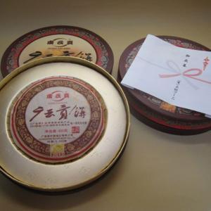 おもてなしギフト お茶(黒茶) 茶房茉莉花が直接買い付けた  5000個限定生産 2013年中国広州国際茶業博覧会指定記念茶 プーアル茶 広雲貢餅(熟茶)(400g)|omotenashigift|06