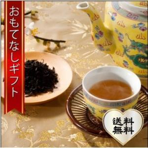 おもてなしギフト お茶(黒茶) 茶房茉莉花が直接買い付けた 天尖茶(200g)|omotenashigift